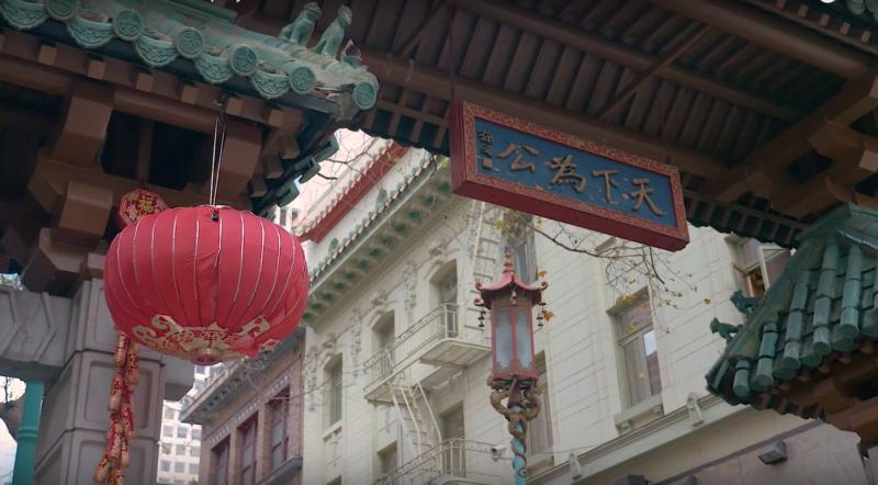 Chinatown Underground